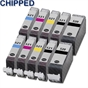 10 Compatible CLI521/PGI520 Ink Cartridges for Canon Printers Black + Colours