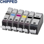 6 Compatible CLI521/PGI520 Ink Cartridges for Canon Printers Black/Colours/Grey